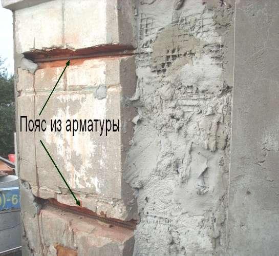 дом шлаконаливной осыпаются стены как сделать ремонт