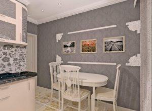 ремонт стен и потолка на кухне