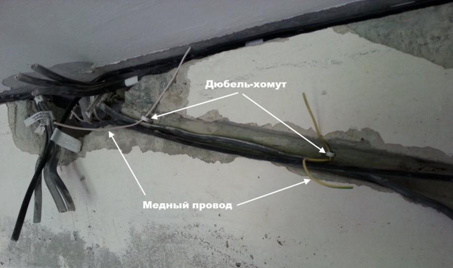 крепеж провода