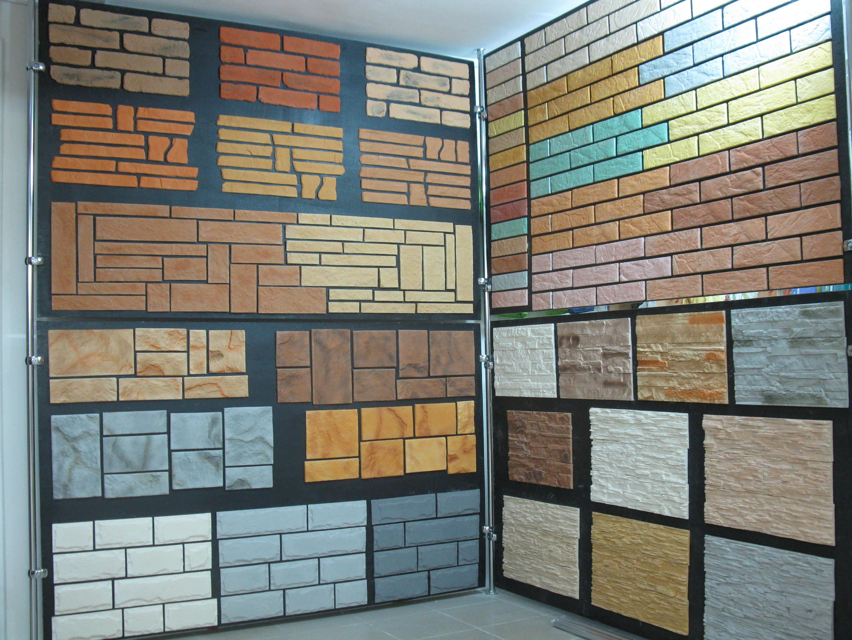 декоративные панели для наружных стен дома