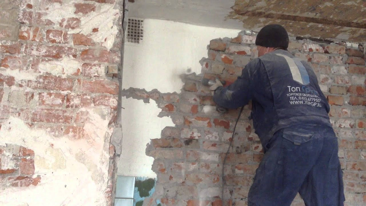 как снять штукатурку со стен