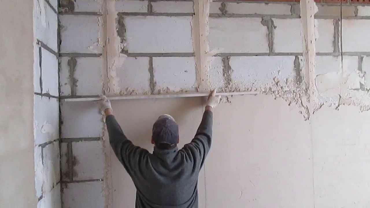 Ремонт штукатурки стен по ГЭСН