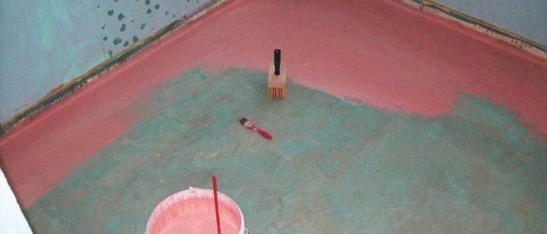 розовый бетоноконтакт