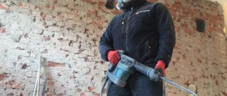 демонтаж бетонной стены