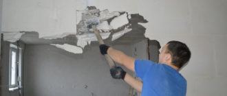 демонтаж гипсокартонных перегородок