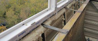 как вставить балконную раму самостоятельно