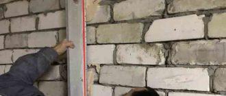 выставляем маячки на стенах по уровню