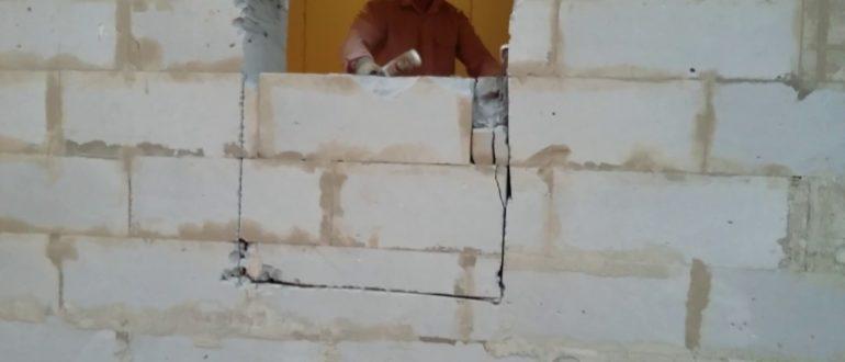 проем в стене из газосиликата