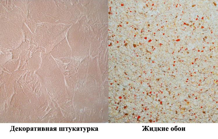 жидкие обои или декоративная штукатурка