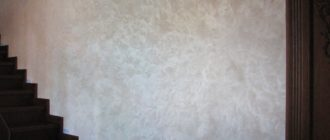 краска с эффектом бархата